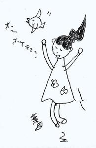 梅に鶯.jpg